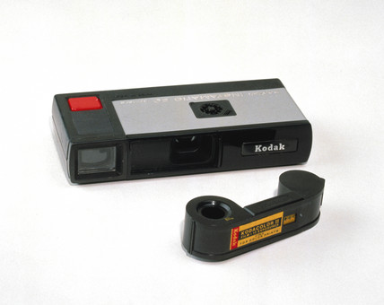 A similar camera i had given to me when i was a child